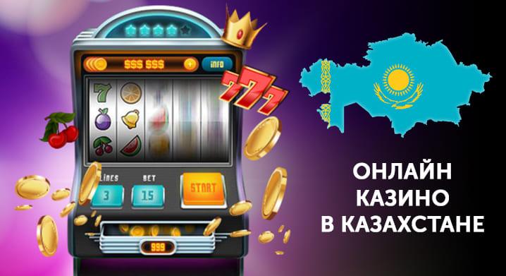сайты казино казахстана
