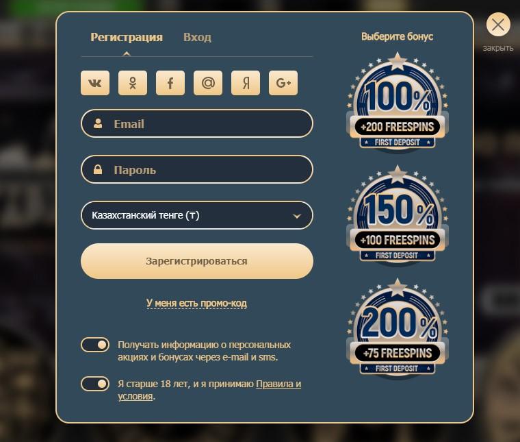 рох казино казахстана