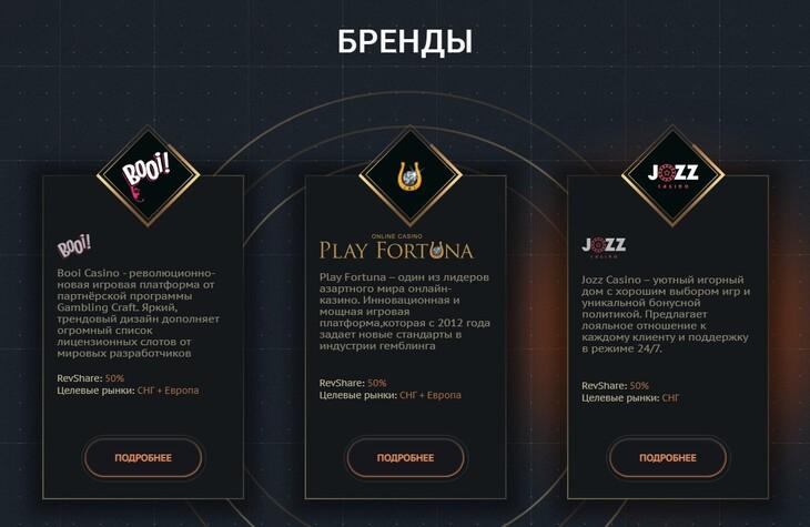 gambling craft партнерка казахстан